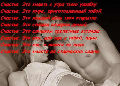 seksualnie-stihi-v-proze